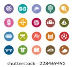 sport competition color icons | Shutterstock .eps vector #228469492
