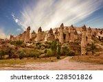 Mountain Landscape. Cappadocia...