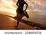 runner athlete running at... | Shutterstock . vector #228683026