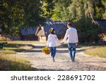 young couple in ukrainian style ... | Shutterstock . vector #228691702