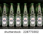 bangkok  thailand   june 11 ...   Shutterstock . vector #228773302