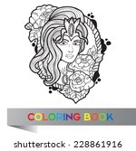 tattoo design of nice girl with ... | Shutterstock .eps vector #228861916