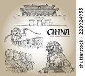 china hand drawn. travel... | Shutterstock .eps vector #228924955