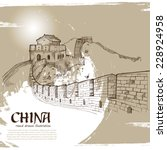 great wall of china hand drawn. ... | Shutterstock .eps vector #228924958