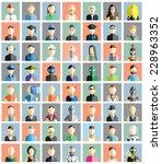 people icons flat avatar mega... | Shutterstock .eps vector #228963352