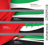 uae abstract background flag ... | Shutterstock .eps vector #229059118
