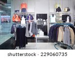luxury and fashionable brand... | Shutterstock . vector #229060735
