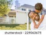 happy african american father... | Shutterstock . vector #229063675