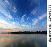 beautiful evening landscape...   Shutterstock . vector #229095796