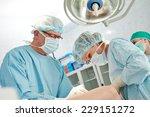 team of surgeon in uniform... | Shutterstock . vector #229151272