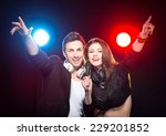 portrait of two happy djs in... | Shutterstock . vector #229201852