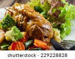 pork rolls with prepared... | Shutterstock . vector #229228828