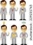 businessman character flat set... | Shutterstock .eps vector #229231765