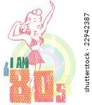 im'80s | Shutterstock .eps vector #22942387