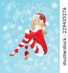 Blond Pin Up Christmas Girl...