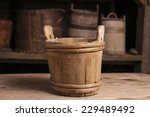 Old Wooden Bucket