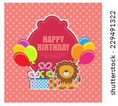 birthday invitation. vector | Shutterstock .eps vector #229491322