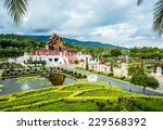 horkumluang  in  the royal... | Shutterstock . vector #229568392