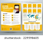 vector business flyer or... | Shutterstock .eps vector #229598605