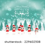 christmas greeting card. merry... | Shutterstock .eps vector #229602508