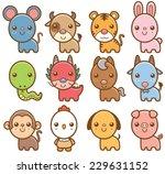 vector illustration of chinese... | Shutterstock .eps vector #229631152