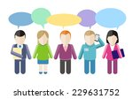 set characters silhouettes of... | Shutterstock . vector #229631752