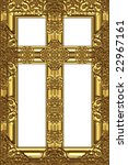antique gold cross | Shutterstock . vector #22967161