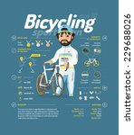cycling vector illustration | Shutterstock .eps vector #229688026