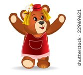 vector teddy bear | Shutterstock .eps vector #22969621