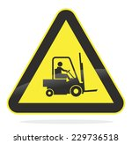 yellow watch out for forklift... | Shutterstock . vector #229736518