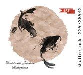 ink carp illustration in... | Shutterstock .eps vector #229738942