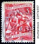 old postage stamp   Shutterstock . vector #22976557