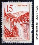 old postage stamp   Shutterstock . vector #22977121