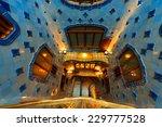 barcelona  spain   june 12 ...   Shutterstock . vector #229777528