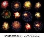 single bursts of fireworks on... | Shutterstock . vector #229783612