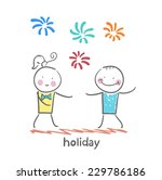 holiday with colorful fireworks | Shutterstock .eps vector #229786186