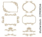 vector set of decorative... | Shutterstock .eps vector #229838266