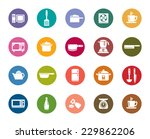kitchen utensils color icons | Shutterstock .eps vector #229862206
