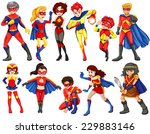 a group of heroes of male and... | Shutterstock .eps vector #229883146