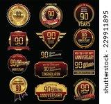 anniversary golden label... | Shutterstock .eps vector #229911895
