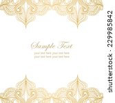 invitation card with lace... | Shutterstock .eps vector #229985842