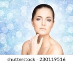 spa portrait of beautiful woman ... | Shutterstock . vector #230119516