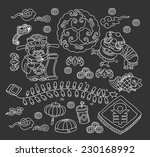 doodle chinese new year pattern | Shutterstock .eps vector #230168992