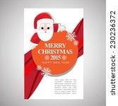 christmas modern business cover ... | Shutterstock .eps vector #230236372