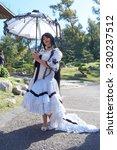 Постер, плакат: Japanese anime character cosplay
