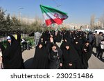 teheran  iran   february 08 ...   Shutterstock . vector #230251486