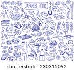 set of various doodles  hand... | Shutterstock .eps vector #230315092