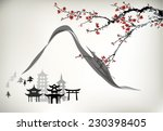 landscape | Shutterstock .eps vector #230398405