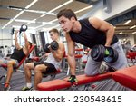 sport  fitness  lifestyle and... | Shutterstock . vector #230548615