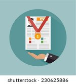 competitive business concept... | Shutterstock .eps vector #230625886